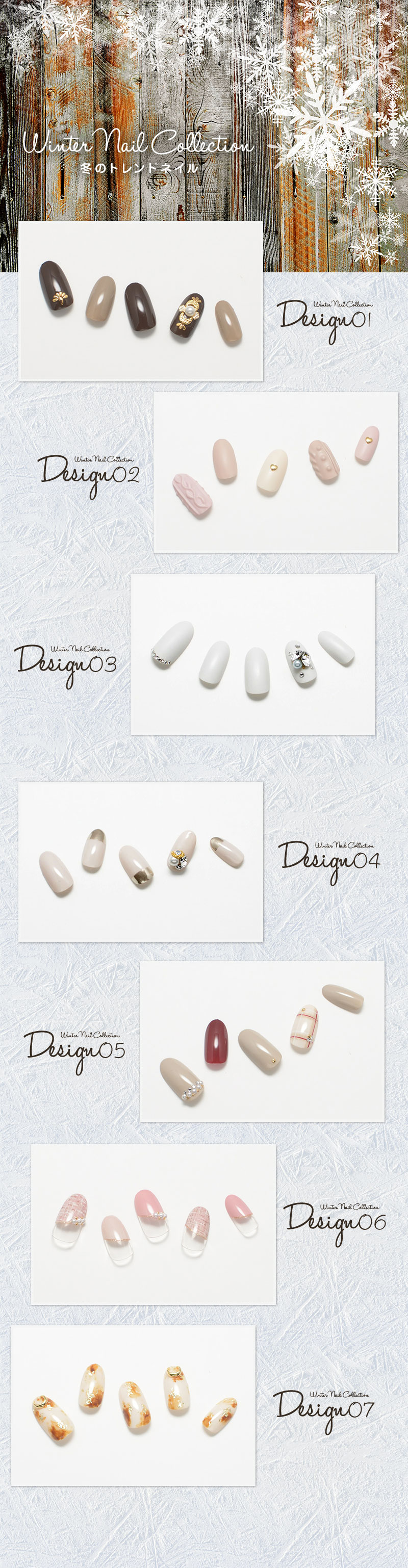 Winter Nail Collection 2017